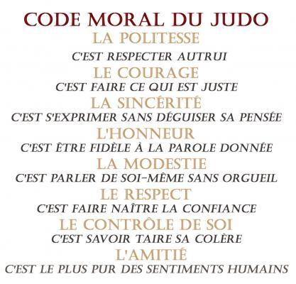 code-moral-judo-1.jpg